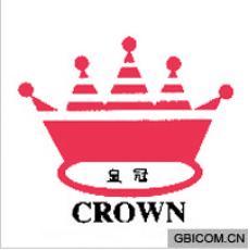皇冠;CROWN