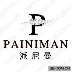 派尼曼;PAINIMAN;P