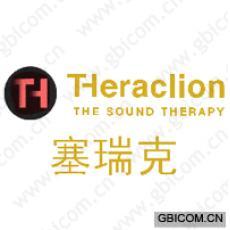 塞瑞克 THERACLION THE SOUND THERAPY TH
