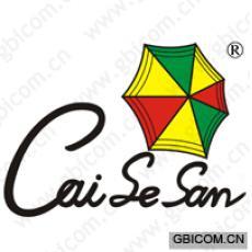 CAISESAN