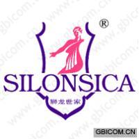 狮龙世家 SILONSICA
