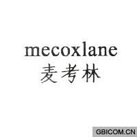 麦考林  MECOXLANE